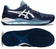 Tennisschuhe Asics Gel Resolution 8 Clay 1041A076-401