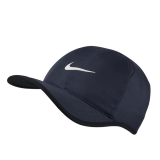 Kappe Nike Feather Light 679421-454 blau